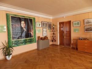 Выставка к 300-летию Г.А.Демидова